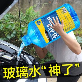 玻璃水汽车防冻车用夏季雨刷精强力去污四季通用浓缩液雨刮水大桶图片