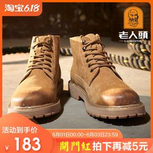 老人头马丁靴男春秋季高帮鞋英伦风耐磨工装靴中帮大黄靴真皮短靴