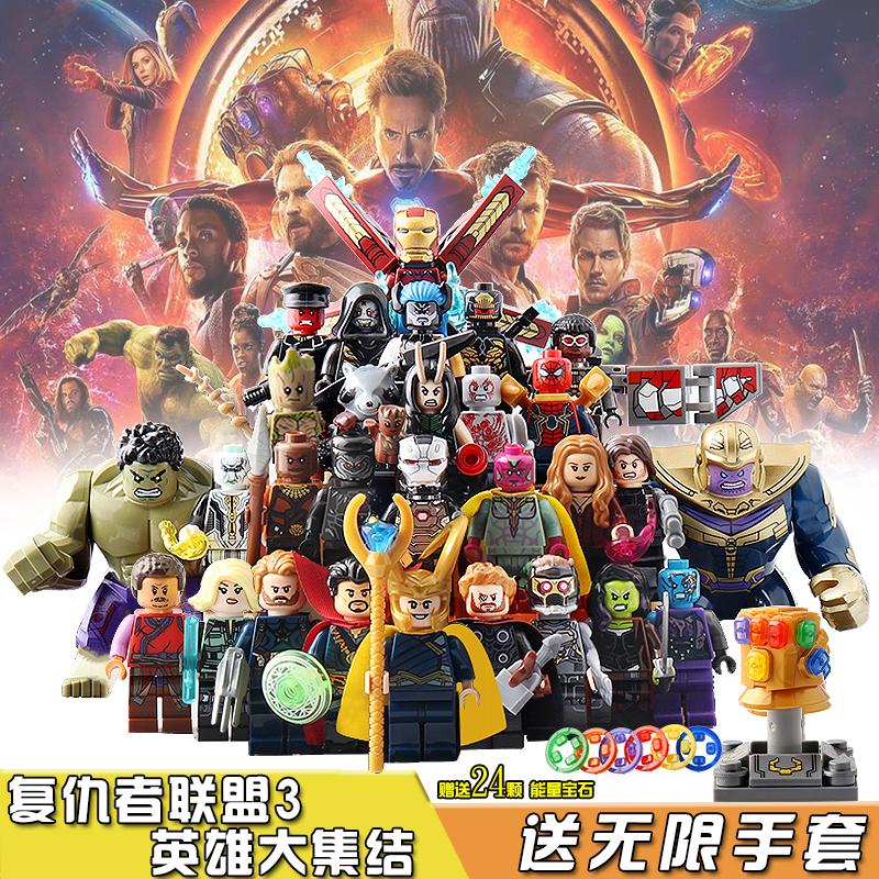 兼容樂高積木人仔復仇者聯盟3鋼鐵俠MK50蜘蛛俠滅霸兒童拼裝玩具