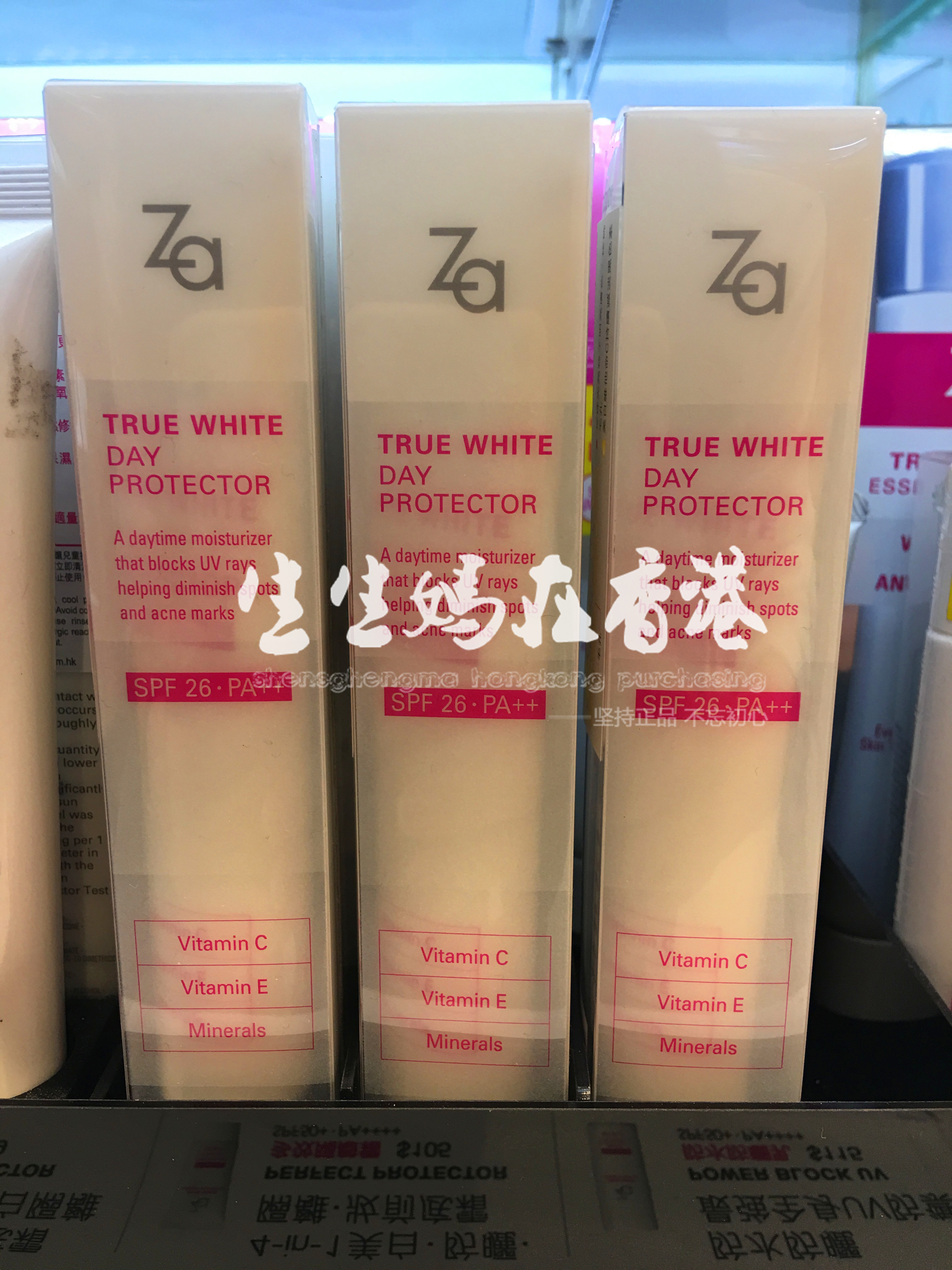 现货 生生妈在香港 Za/姬芮 真美白隔离乳 spf26 pa++ 隔离霜 35g
