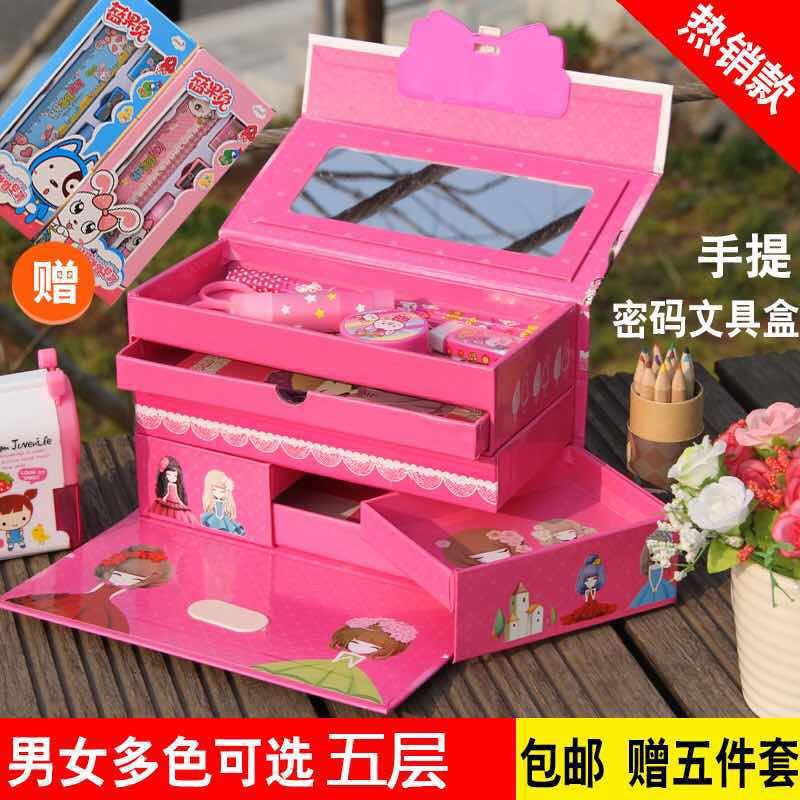 Three layers change primary school pencil box deformation energy boy pencil child boy with lock King Kong Secretary female stationery student secret