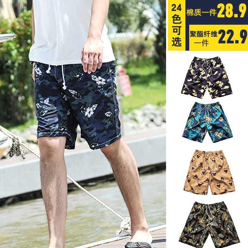 Beach pants mens quick drying seaside vacation loose large shorts anti embarrassment swimming trunks 5-point swimming trunks large casual pants