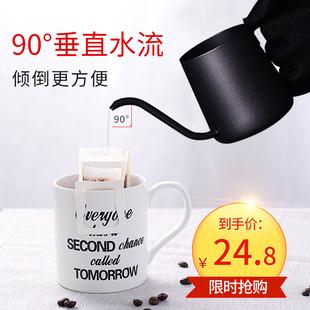 手冲咖啡壶挂耳304不锈钢长嘴细口壶家用滴滤式咖啡器具ins迷你品牌