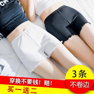 安全裤防走光夏外穿女白色大码三分内穿打底裤薄款防狼保险裤短裤