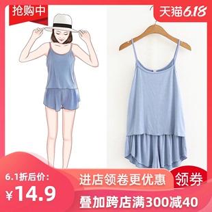 2020新款韩版夏季性感吊带短裤睡衣女薄两件套大码春秋家居服套装