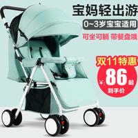На младенца Тележка может сидеть и лежать легко переносимой со складыванием BB-зонтик новый ребенок детские Простая мини-четырехколесная коляска