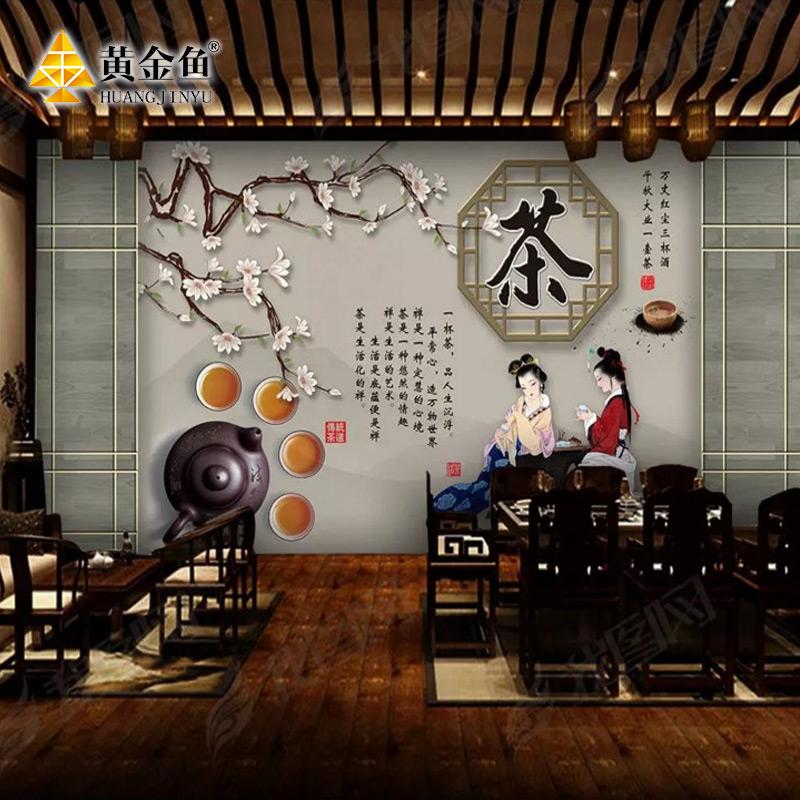 中国式茶道文化イメージ壁紙茶屋3 d背景壁壁壁壁壁壁壁茶室装飾禅意壁画