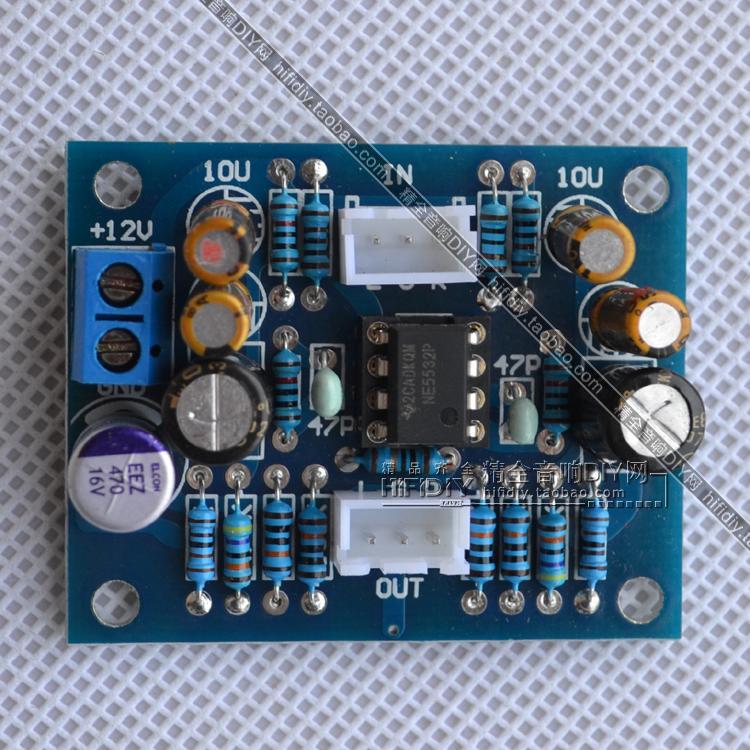 Хорошо все HIFI лихорадка усилитель DIY постоянный ток один источник источник 12V транспорт релиз NE5532 назад уровень увеличить доска