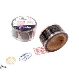韩国ins极速代购直邮文具SINABRO THE SUP封箱打包装饰胶带46489