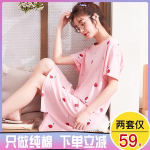 睡裙女夏纯棉短袖薄款韩版清新学生睡衣可爱宽松夏季可外穿家居服