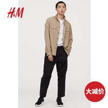 China limited HM men's casual pants new overalls men's straight loose pants 0852085