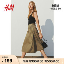 HM women's skirt 2020 summer new high waist buttoned mid-length small fresh skirt 0887653