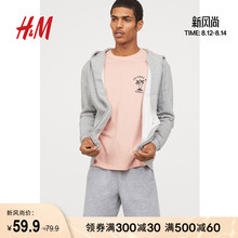 HM men's trousers Bermuda shorts ins big pants men's summer loose straight sports pants 0685811