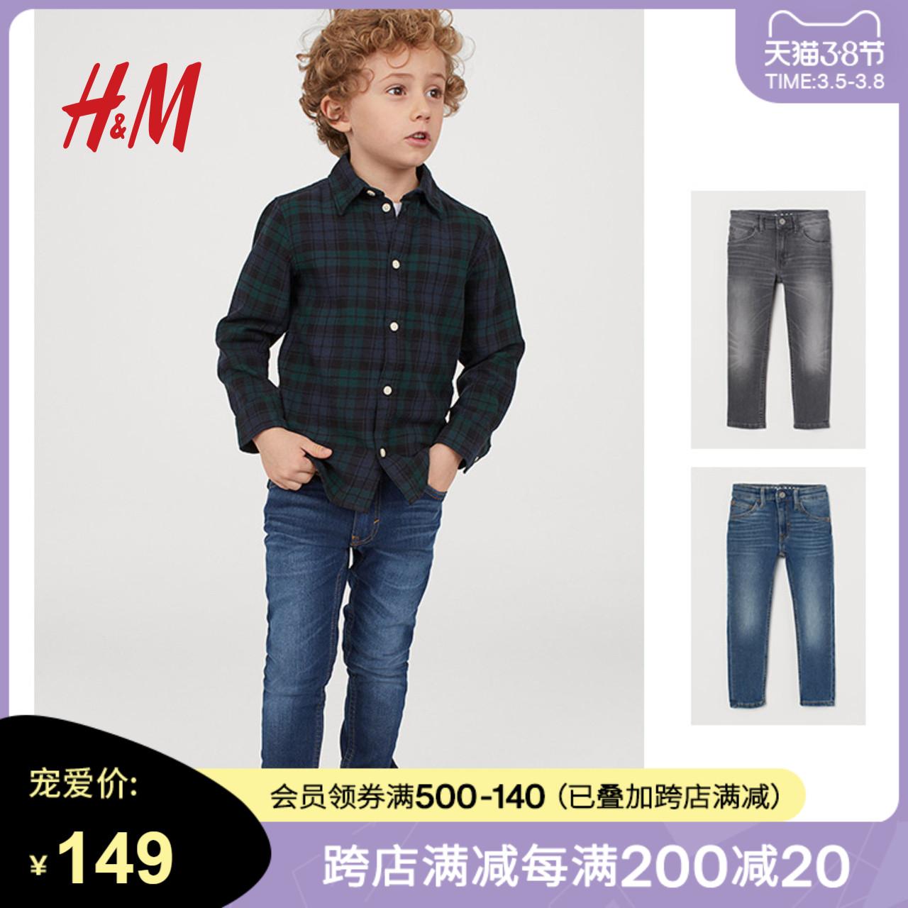 【史努比系列】HM 童装儿童男童裤子洋气舒柔紧身版牛仔裤0852748
