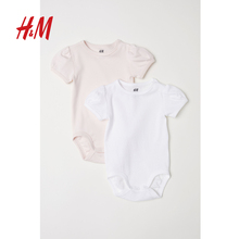 H&M Children's Clothes, Baby's Thin Uniform Clothes, Pure Cotton Short Sleeve Hat-jacket, 2 Pieces HM0596950