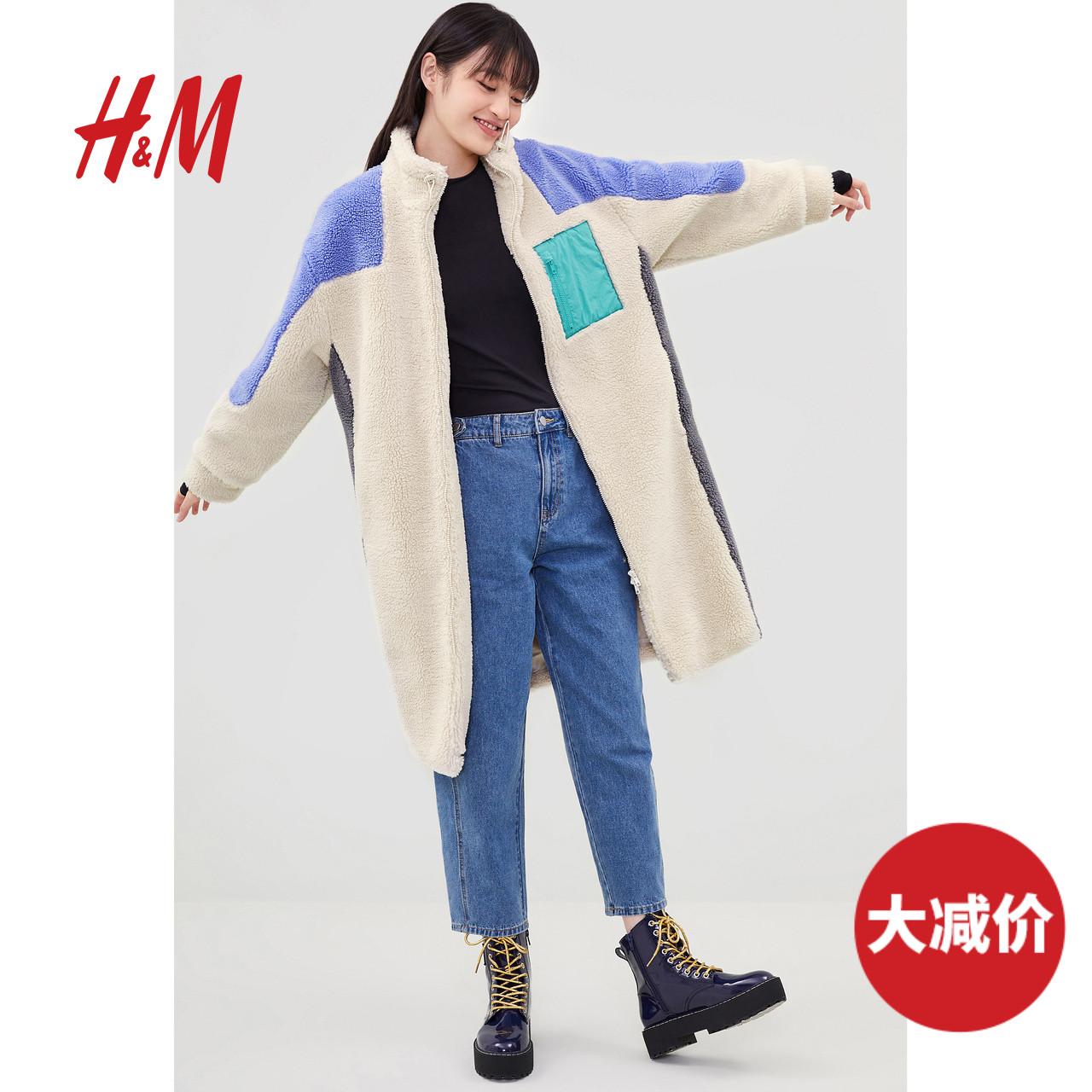 H&M 0915264 女装摇粒绒长款外套