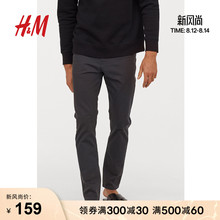 HM men's thin casual pants 2020 new fashion trend all-match slim stretch trousers men 0721390