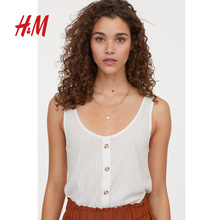 H&M Women's Hanging Belt and Vest 2009 Summer New Sleeveless Top Knitted Vest for Women Wearing HM0754374
