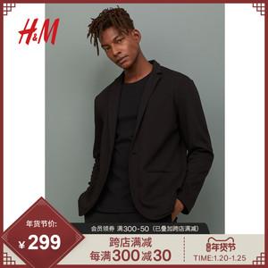 【国潮系列】HM 男装西服上衣秋冬直筒休闲黑色西装外套男0838655