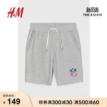 HM men's trousers casual pants big pants men's summer loose student Bermuda shorts guard pants 0889193