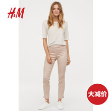 HM women's pants casual pants women's nine-point pants temperament high-waist commuter suit smoking pipe pants trousers 0573716