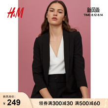 HM women's small suit jacket women 2020 new casual western suit jacket commuter professional wear 0728156