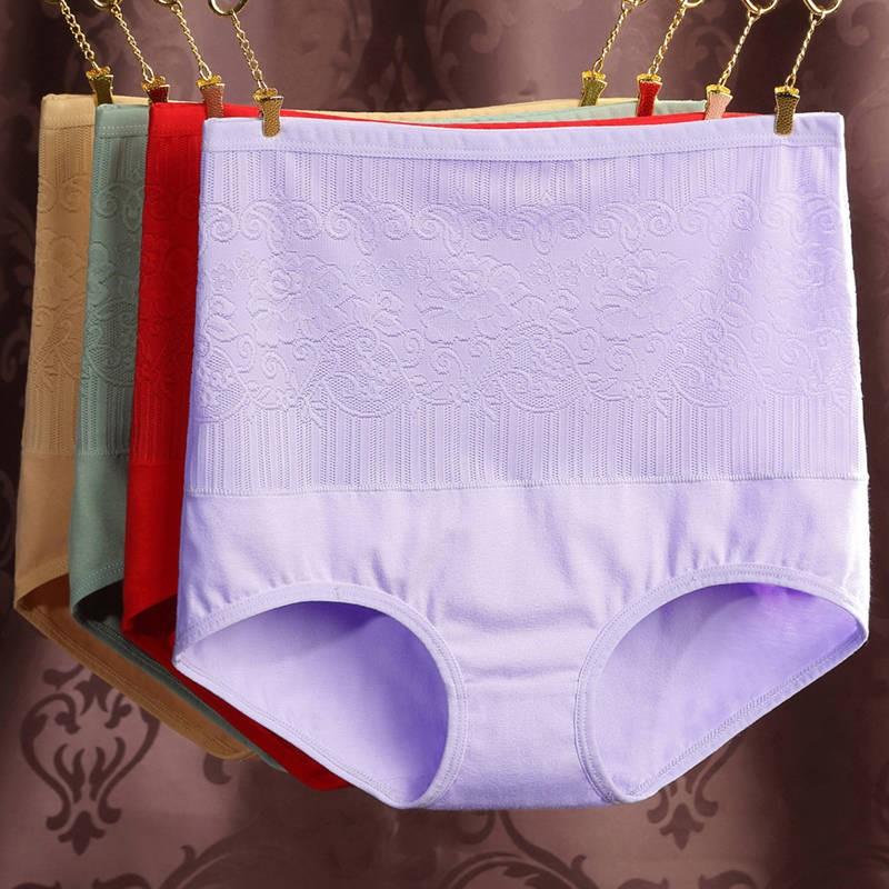 【3条装】高腰收腹%95棉质内裤女塑身提臀时尚透气产后内裤女