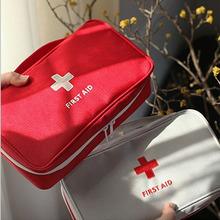 时尚旅行便携手提医药包急救包药包杂物整理家用车用应急医疗箱