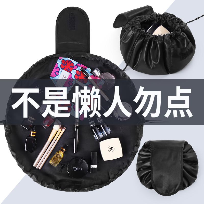 网红懒人化妆包女ins风超火抽绳简约大容量旅行便携洗漱包收纳袋