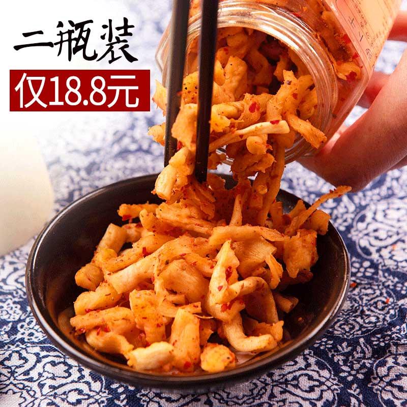 18.60元包邮自制农家干货麻辣脆萝卜脆辣萝卜丁
