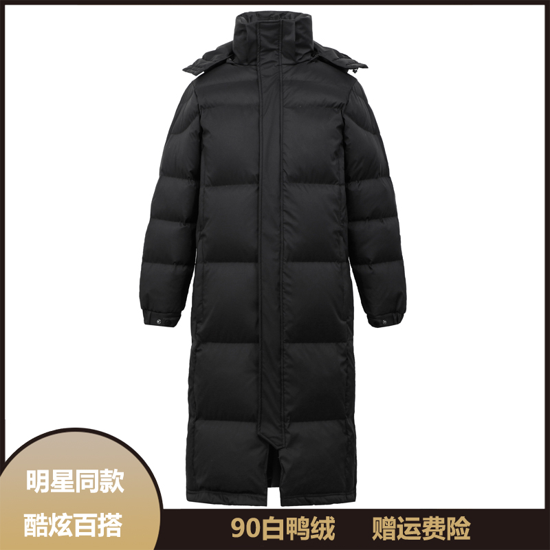 Stars with the same winter super long down jacket men and women over the knee thickening couple large size art test jacket Chinese opera school uniform
