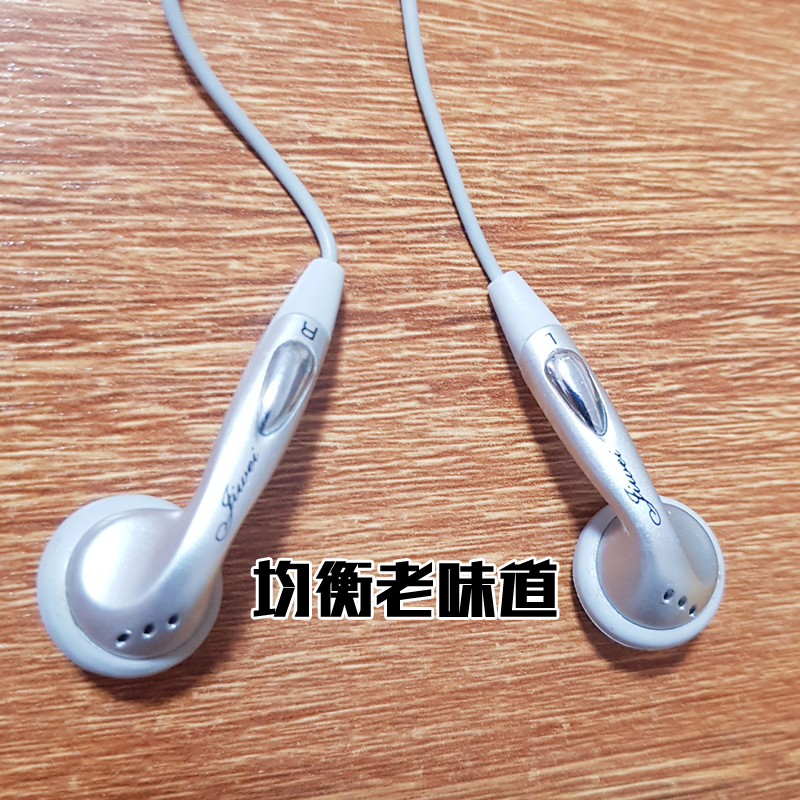 买一送一 冲冠福利 80年代风靡全球 挂脖入耳塞式MP3手机音乐耳机