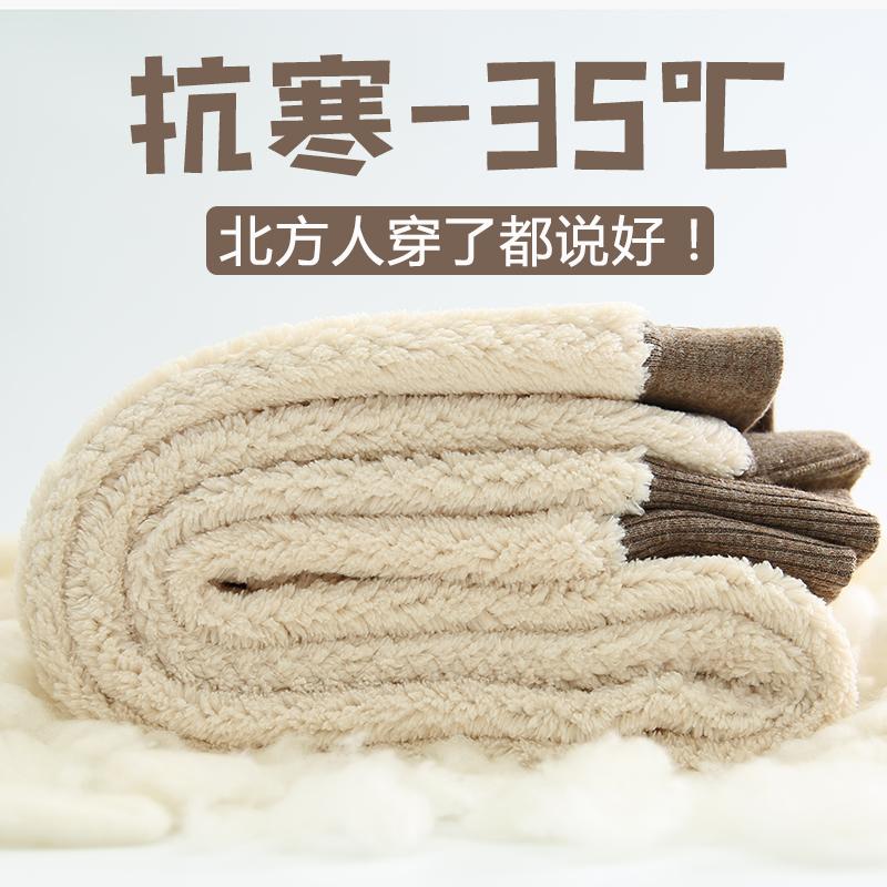 男士棉裤加厚羊羔绒保暖裤女羊毛裤加绒冬季中老年双层高腰羊绒裤