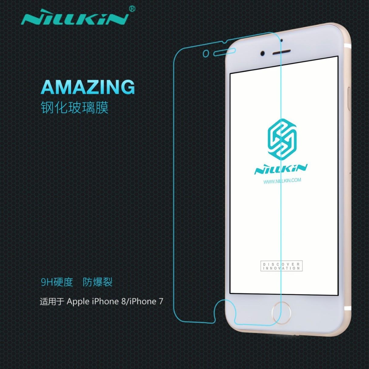 耐尔金 苹果iPhone8钢化膜苹果7防爆钢化玻璃膜4.7寸钢化玻璃贴膜