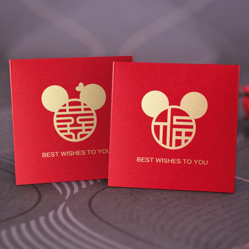 Конверты для Китайского нового года Артикул 558178066055
