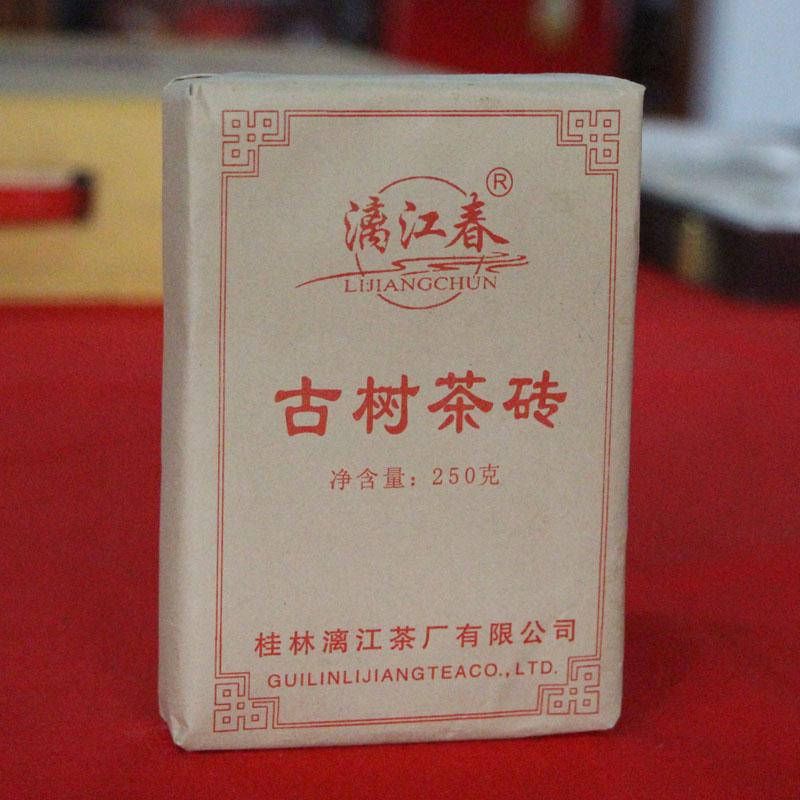漓江春古树茶砖六堡生茶250g三级六堡砖茶醇香红陈浓广西特产黑茶