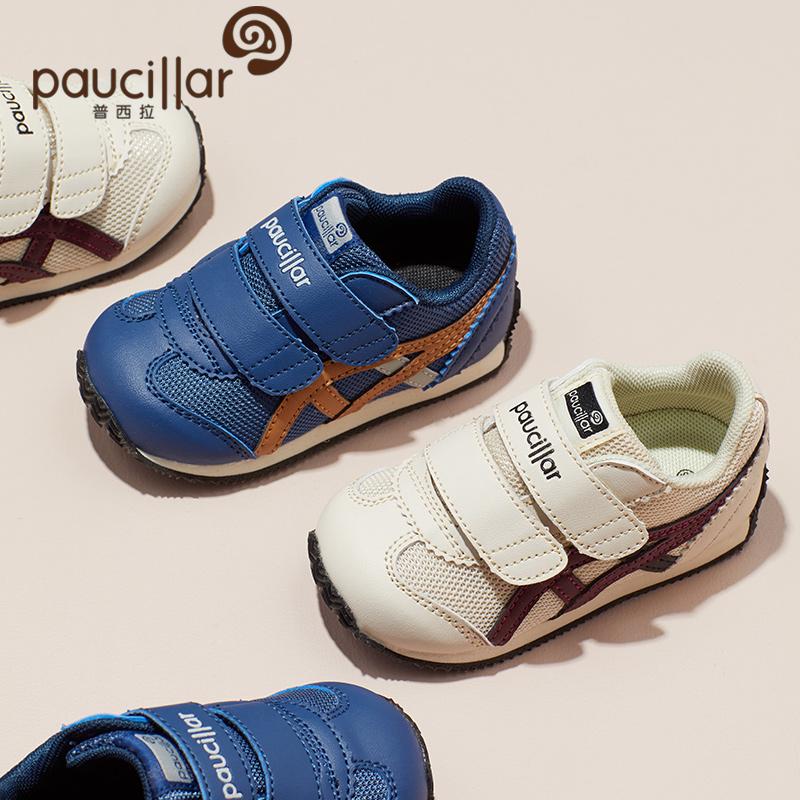 普西拉男女1-3岁2秋冬季宝宝鞋子