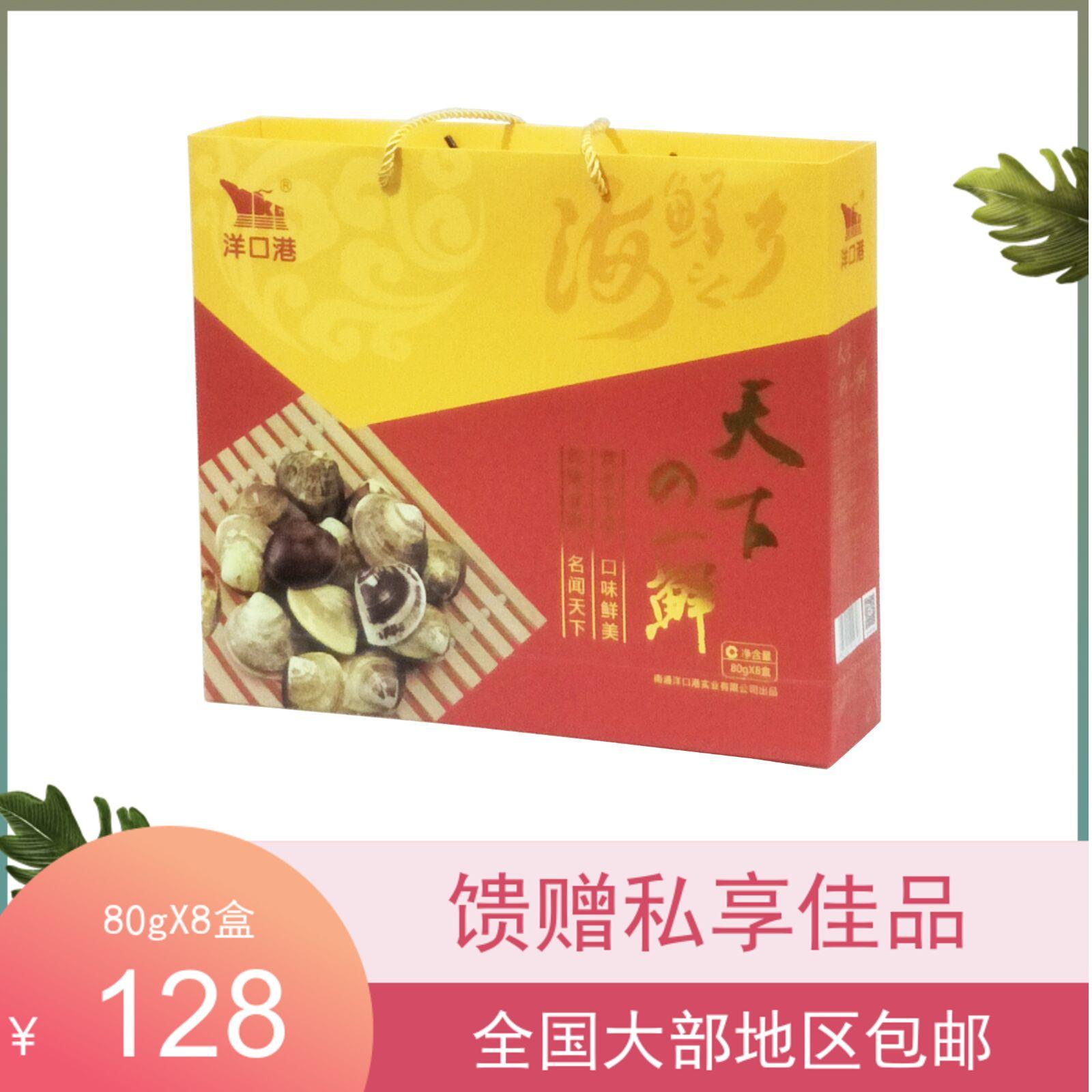 南通如东特产洋口港天下一鲜文蛤粉贝类精粉调味提鲜年货春节礼品