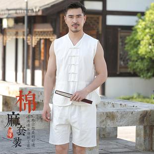 中国风唐装男士中式上衣背心亚麻马甲汉服汗衫夏季中老年爷爷套装