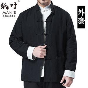 中国风男装唐装春秋冬季长袖外套中式青年上衣纯棉汉服男士中老年