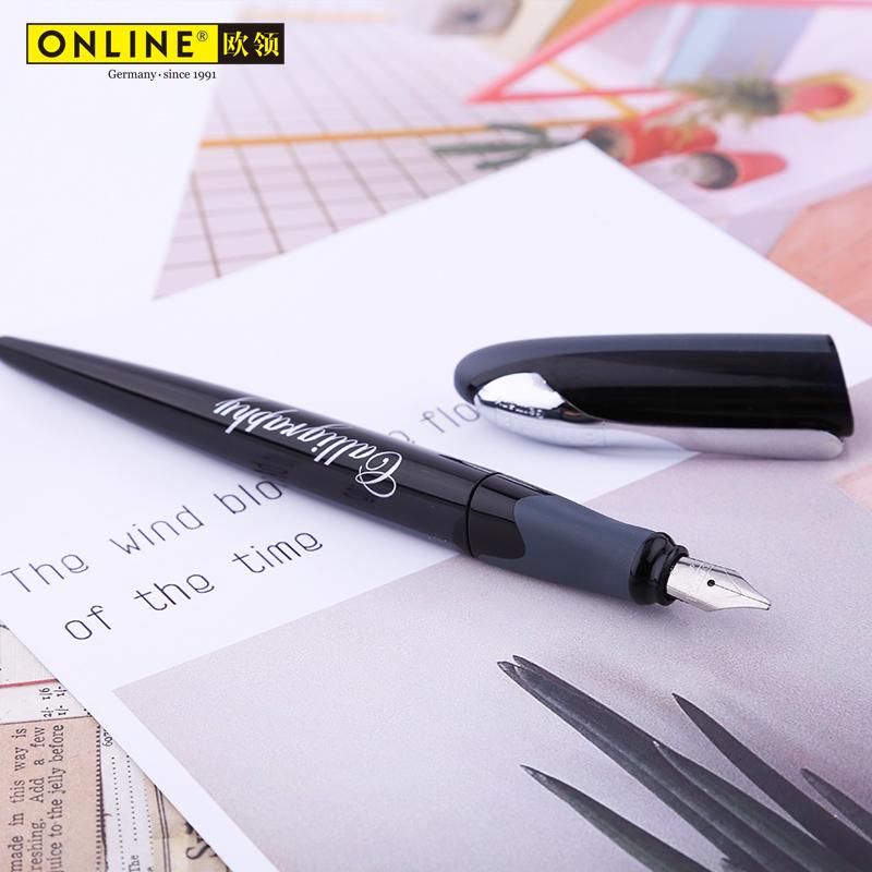 德国进口ONLINE欧领钢笔七夕礼物设计美工手绘速写笔尖平头三笔尖礼盒套装送礼成人练字硬笔书法笔学生用钢笔