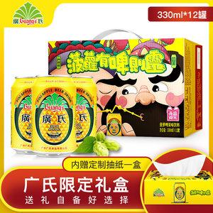 【年货必备】广氏菠萝啤酒整箱12果啤