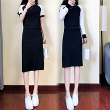 The new Korean version of the 2009 leisure lady's hip-wrapped knitted half-length skirt dress two-piece suit for spring and summer