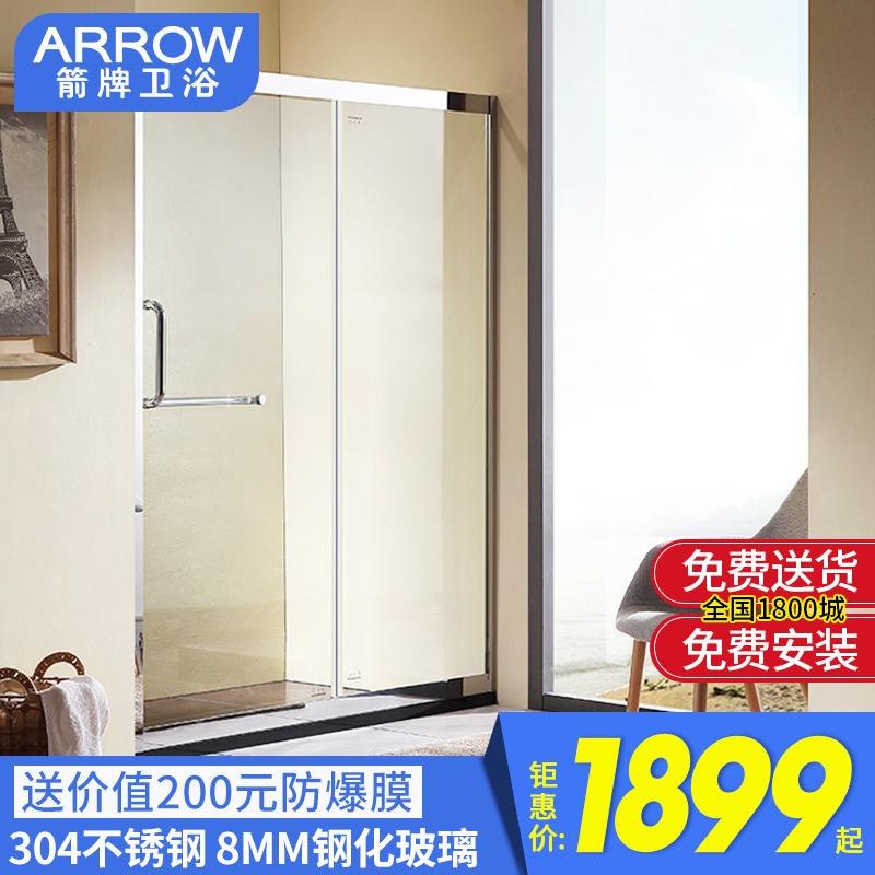 箭牌整体淋浴房一字淋浴房一体式移门不锈钢钢化玻璃家用浴房定制