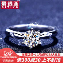 Tiya Mozanstone Ring A Clara D-color Suggestion Ring for Women Marriage Customized 18K Platinum Mozanstone Ring