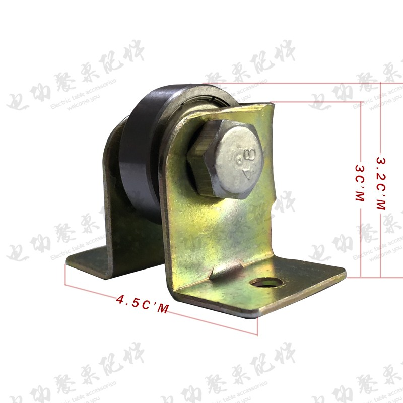 Electric table accessories dedicated small roller track internal movement accessories roller pulley block furniture