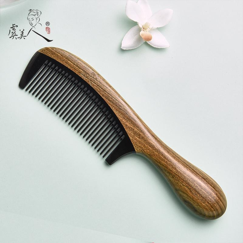 虞美人绿檀木梳子牛角梳刻字按摩天然无静电檀香木梳长发大号