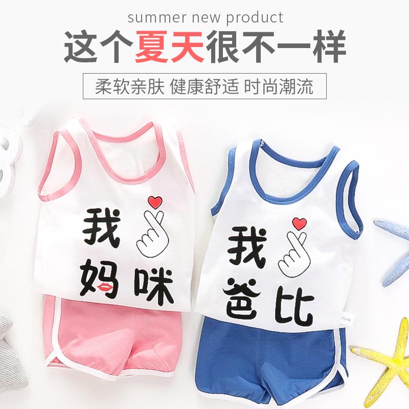 Одежда для младенцев Артикул 620110951200