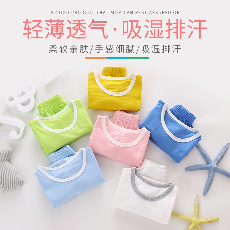 Одежда для младенцев Артикул 616384844791
