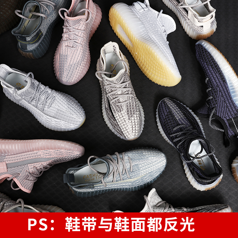 老鞋匠男鞋2021新款夏季透气薄款网鞋男士休闲运动鞋飞织跑步鞋
